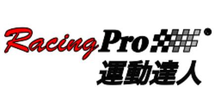 racingpro-sports-energy-supply
